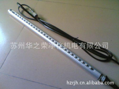 离子风棒 斯莱德/史帝克/SMICO/SL-040/ST505A离子风棒 供应