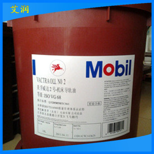 厂家供应威达2号导轨油 美孚导轨油  美孚各型号导轨油价格优惠
