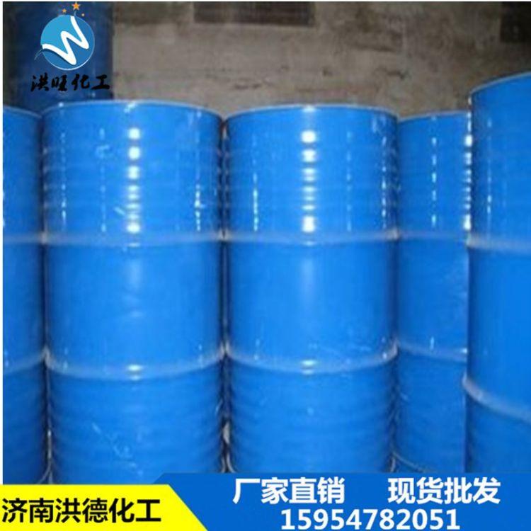妥尔油脂肪酸 液体优质妥尔油 妥尔油 塔尔油 液体松香直销