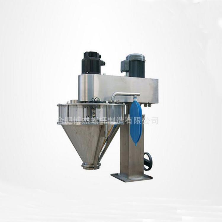 安徽合肥芜湖六安铜陵运转稳定厂家供应粉剂自动包装机 优质粉末自动包装机定制价格