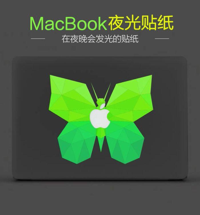 2018新款MacBook局部夜光贴膜 笔记本air pro外壳炫彩荧光贴纸