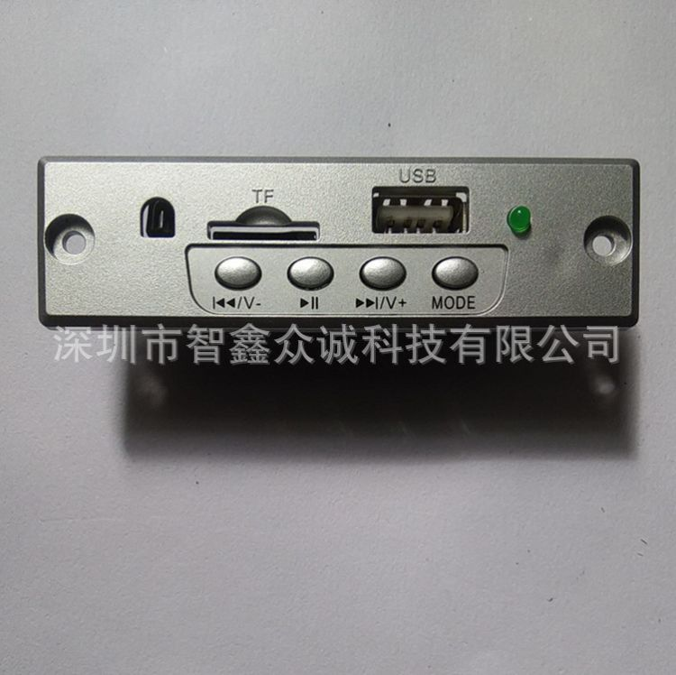 USB mp3模块 插卡MP3解码器 LED灯具配件 高品质灯饰mp3解码板