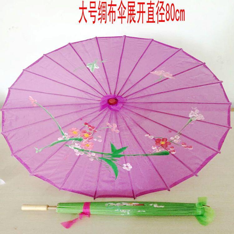 现货厂家直销  传统手工大布伞/旅行油纸伞/手绘 工艺布伞