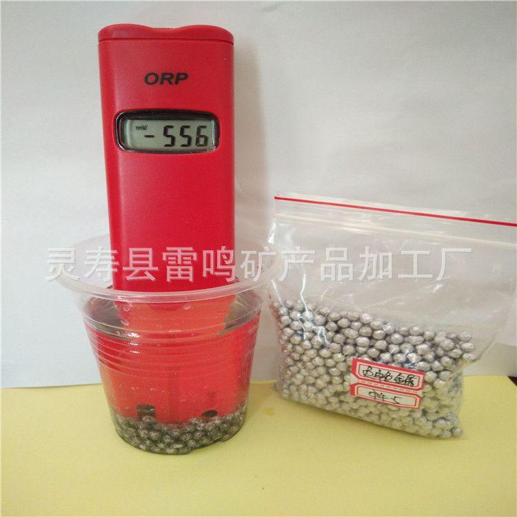雷鸣供应镁颗粒 负电位球 净水滤料负电位颗粒
