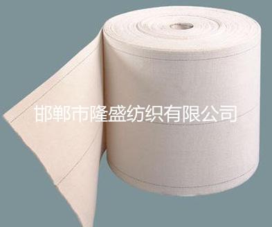隆盛 全棉帆布输送带 帆布输送带 全棉供应