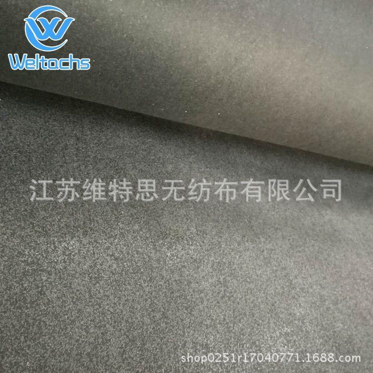 生产LDPE高温胶无纺布、衬布、粘合衬