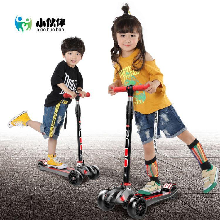 小伙伴儿童闪光滑板车 2-16岁小孩踏板滑滑车 宝宝玩具三轮划板车