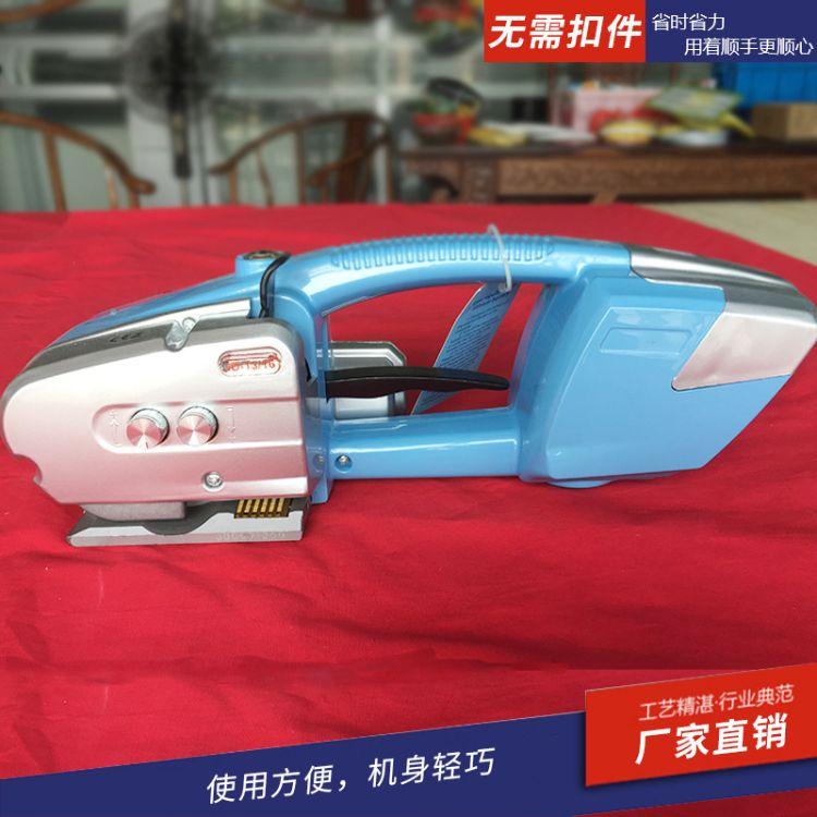 手持式PET打包机 储电式塑钢带收紧机 无需扣件 厂家直销 批发