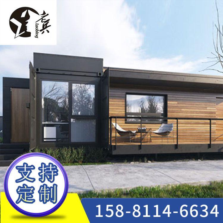 集成房屋定制 住人集装箱生产打造 四川集装箱房屋 生产厂家