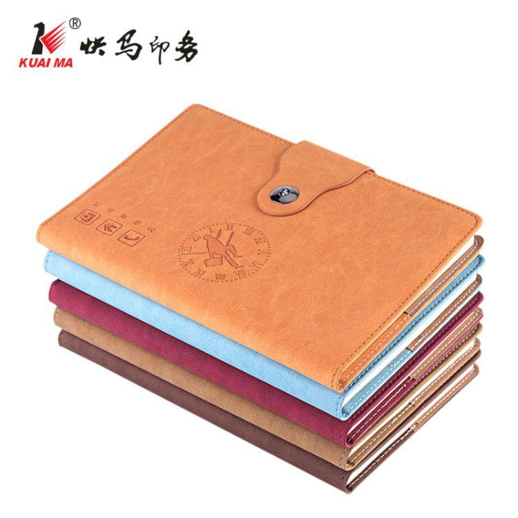 商务广告皮面笔记本定做定制notebook印logo