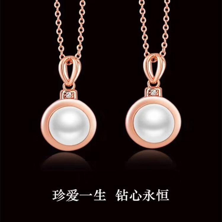 天然珍珠项链 s925银吊坠 韩版时尚气质镶嵌钻石饰品送女友礼物