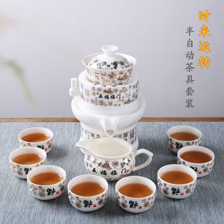 忠艺信半全自动茶具套装防烫创意石磨时来运转陶瓷功夫茶壶礼盒礼品定制