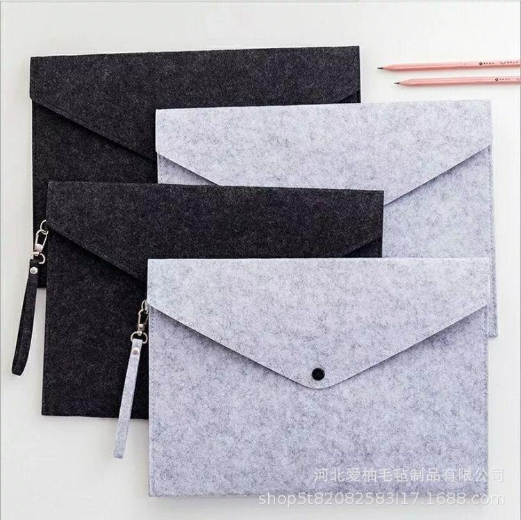 羊毛毡手提文件夹A4文件袋公文包档案袋手提包可定制加印logo