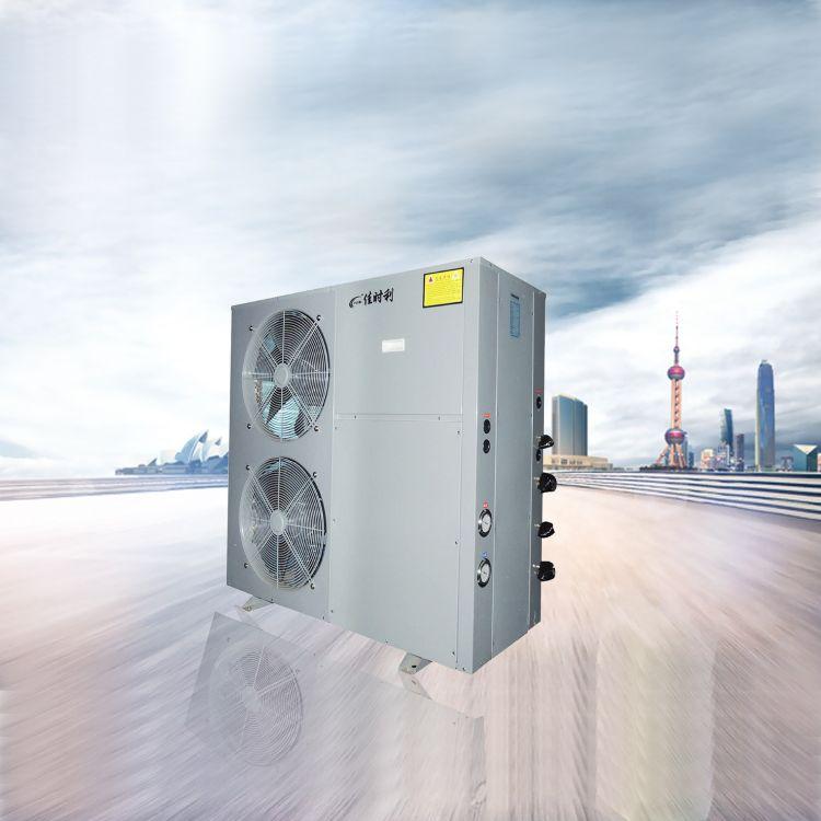 佳时利厂家直销 红薯干番薯干热泵烘干机 空气能地瓜干烘箱 节能高效箱式干燥设备