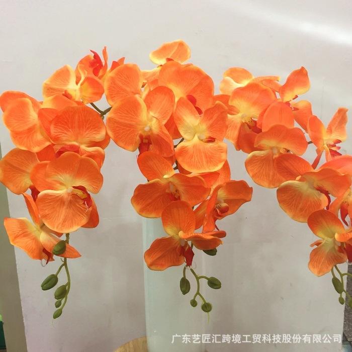 广东仿真花蝴蝶兰套装盆景批发 家居装饰盆栽摆件假花束绢花厂家