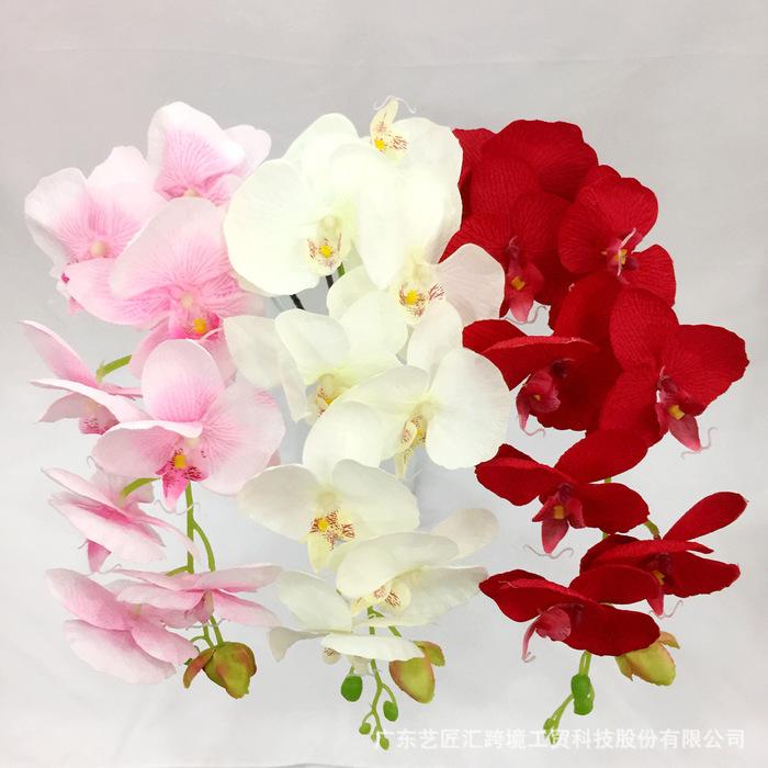 广州仿真花蝴蝶兰套装盆景批发 家居客厅装饰盆栽摆件假花束绢花厂家