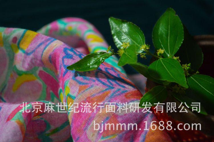 麻世纪原创花型花卉苎麻数码印花布