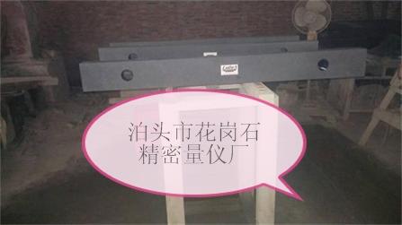 厂家直销花岗石平尺-精密检测平尺大理石平尺性能稳定00级
