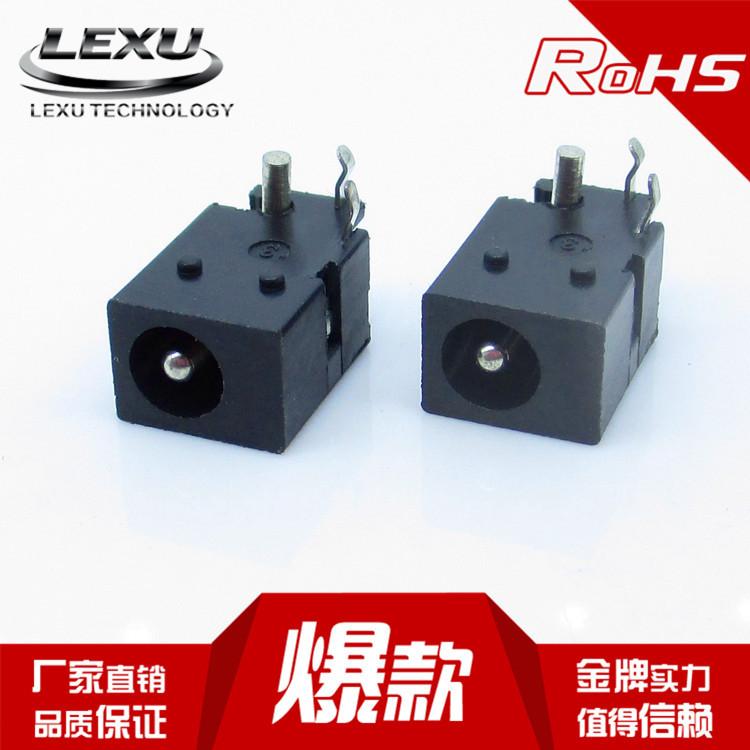 大量生产DC插座 dc023电源插座 现货供应 厂家直销
