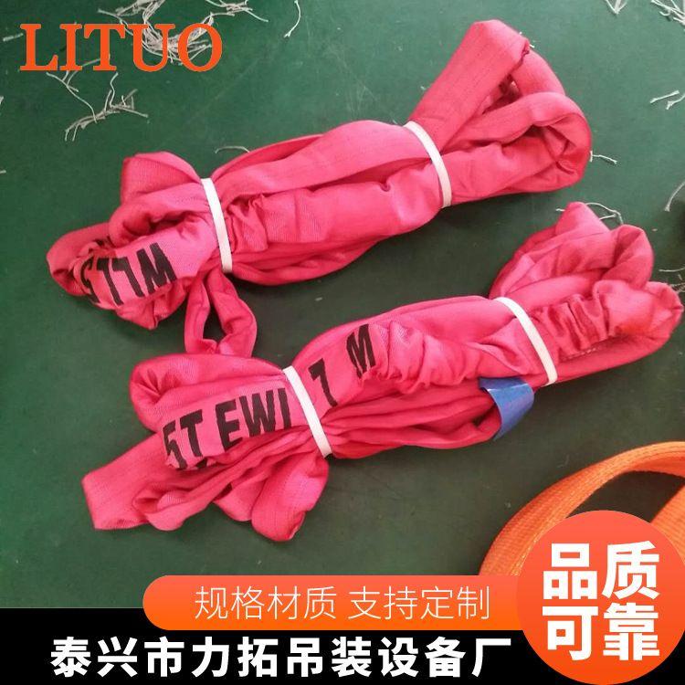 力拓生产 吊装带 柔性起重吊带 柔性吊装带10吨 可定制
