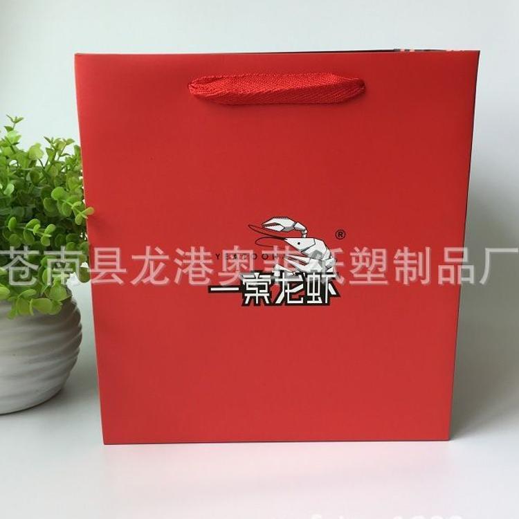 厂家定制新款龙虾打包外卖纸袋 正方形加厚加宽盆景鲜花包装袋