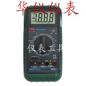 华仪MY-61万用表维修检查检测电路板仪器仪表元器件芯片电子工具