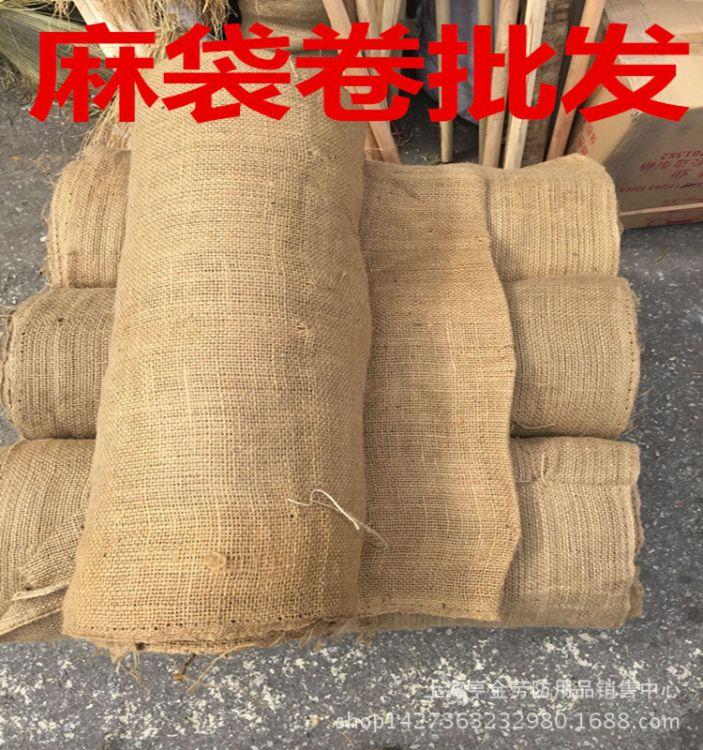 麻袋布编织袋麻布卷黄麻卷包裹树木防护卷工业麻袋打包编织布批发