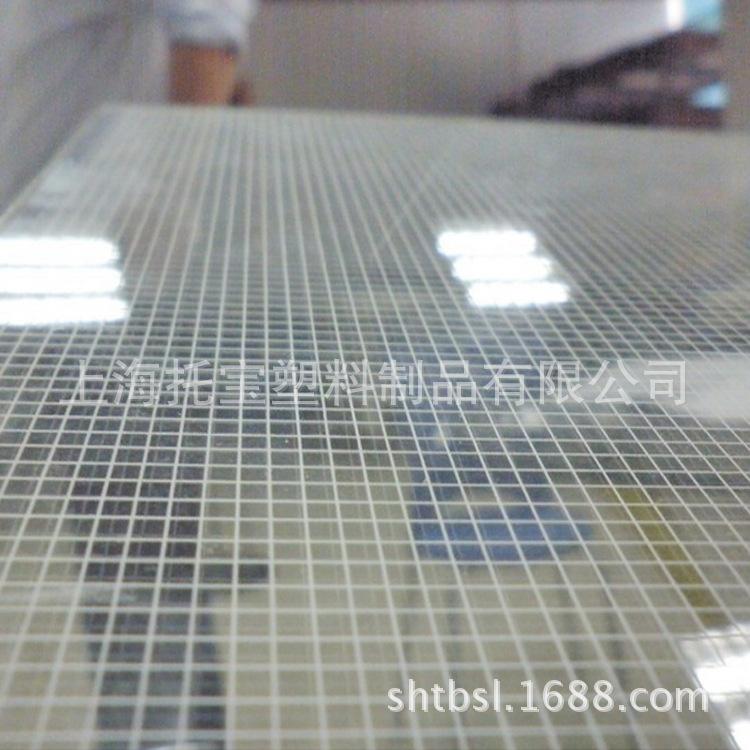【厂家供应】长期供应超薄导光板 上海托宝 超薄灯箱导光板