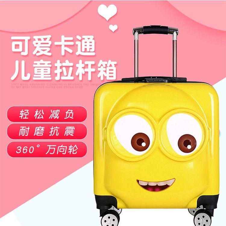 儿童拉杆箱  订制logo卡通图案个性定制旅行箱登机箱