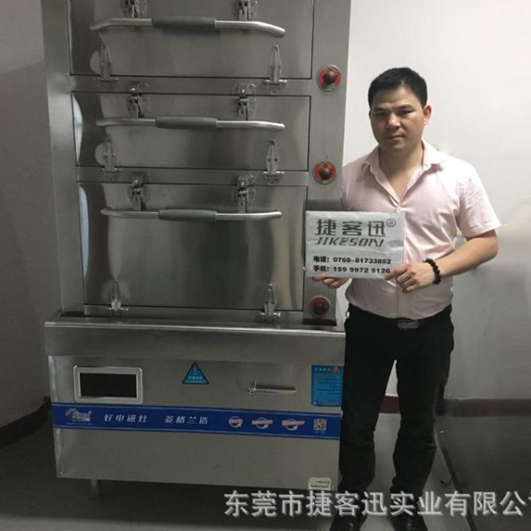 厂家直销大功率三门海鲜蒸柜商用 电蒸箱蒸柜酒店厨房设备 批发