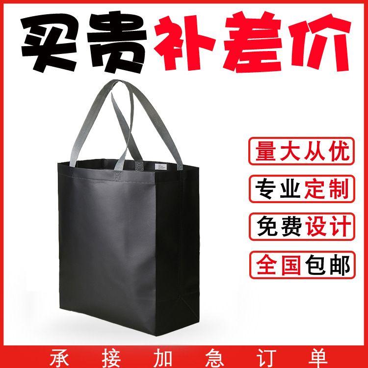 小龙虾外卖袋辣卤海鲜网红打包手提纸袋定做方形防水厚无纺布袋