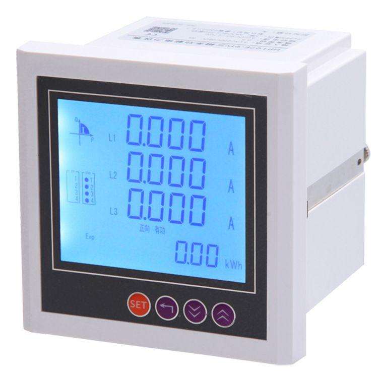 HP192E-9XY智能液晶LCD三相多功能电力仪表96x96