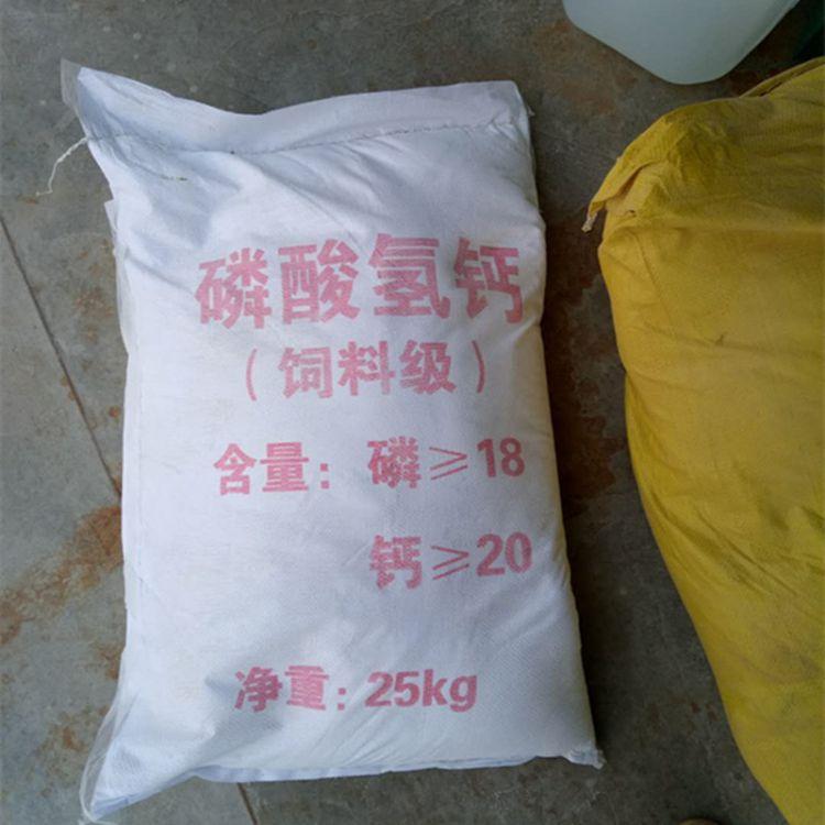 现货供应优质饲料级磷酸氢钙 营养添加剂 磷酸氢钙