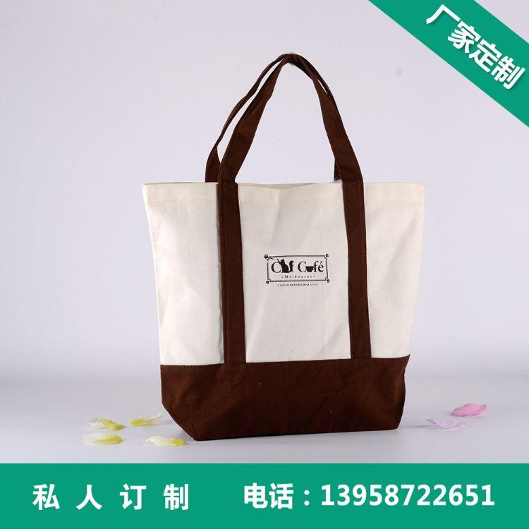 厂家直销 创意帆布拉链袋 丝印手提购物袋 休闲单肩背包袋