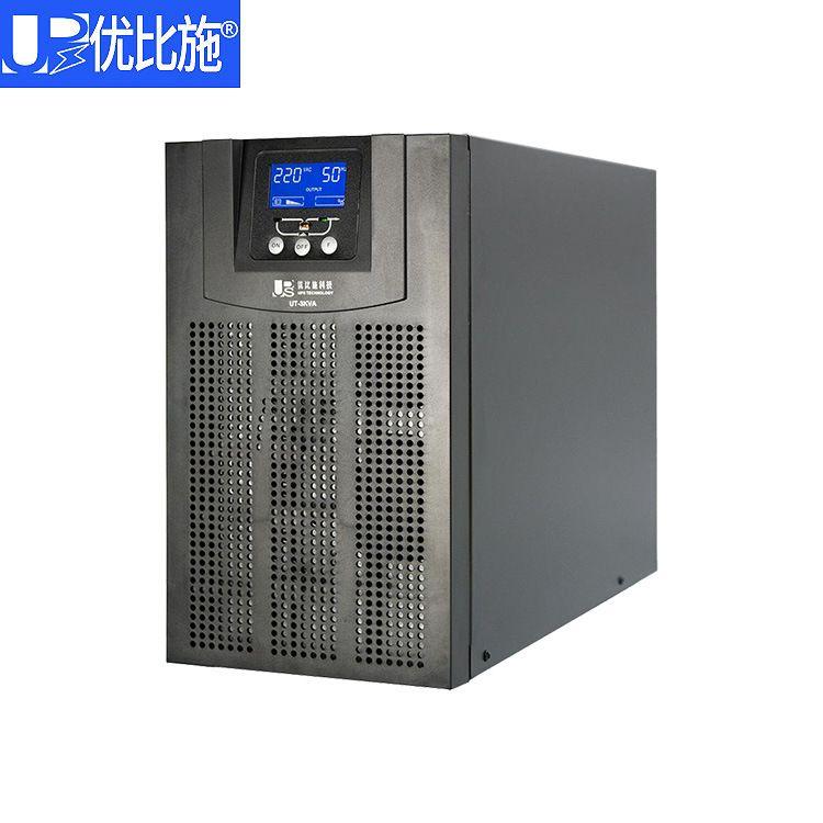 现货供应优比施UPS不间断电源3KVA2400W工业设备配套220V 包邮ups