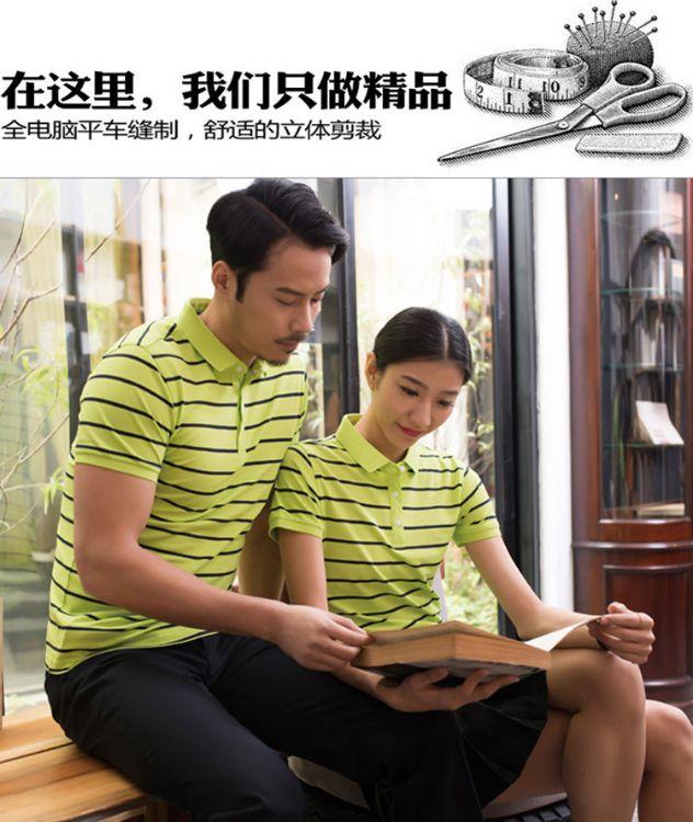 厂家直销 韩板男士短袖T恤 翻领男T袖一件代发男短袖2018新款