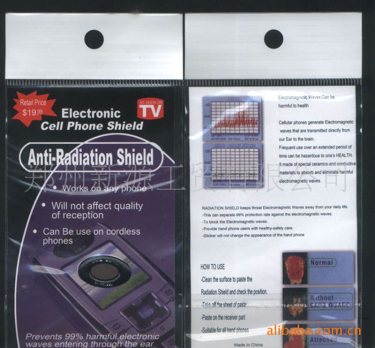 2018跨境热销Anti-Radiation手机电脑防辐贴 微波防辐贴RadiSafe