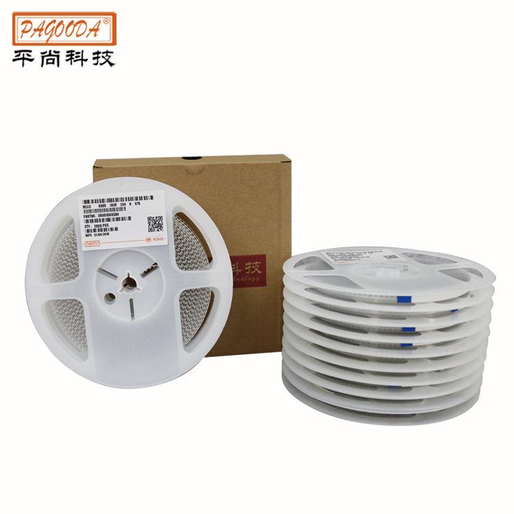 贴片电容0402 104z 222 50v 现货库存 专业电子元件供应商