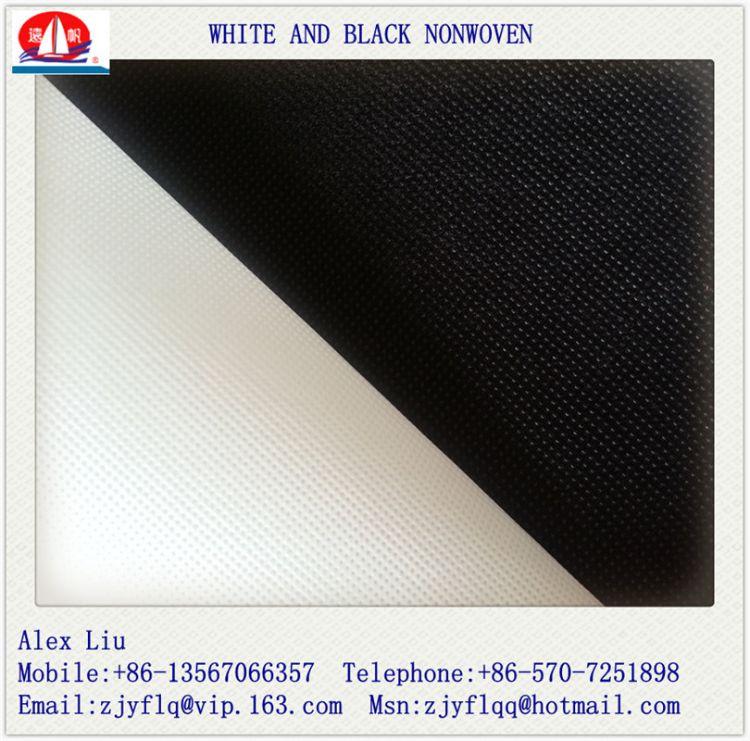 浙江无纺布工厂直供低价无纺布(大量出口)