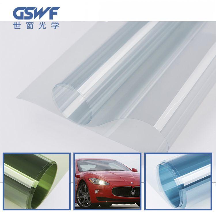 世窗光学:夹胶膜玻璃窗膜金属镀铝膜隔热汽车膜大卷批发