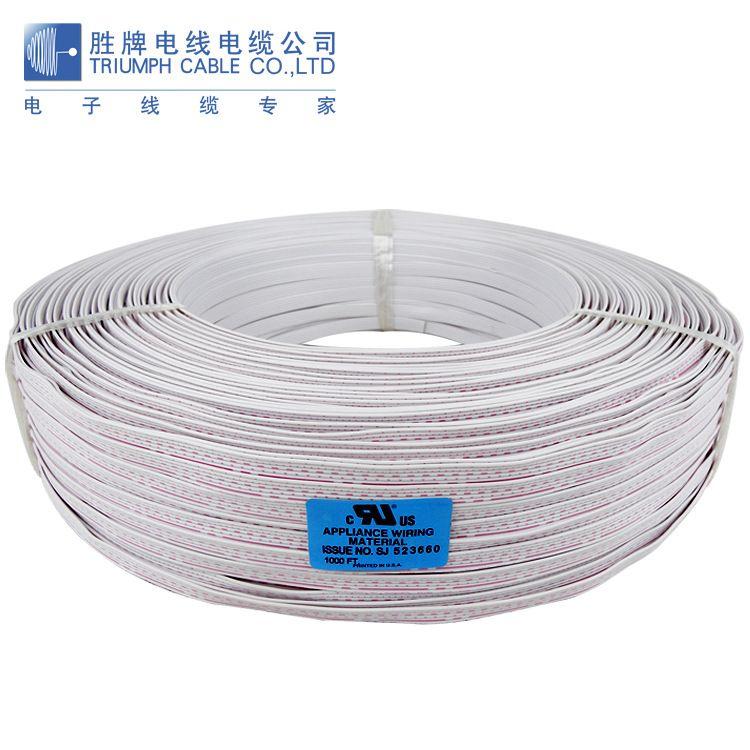现货直销 UL2468-24AWG/12P蓝白排线 高品质多芯镀锡软排线