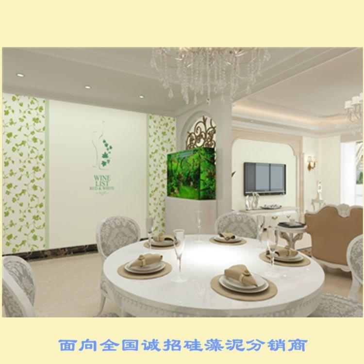 罗山墙艺涂料-新县硅藻泥批发价格-净化空气的内墙涂料