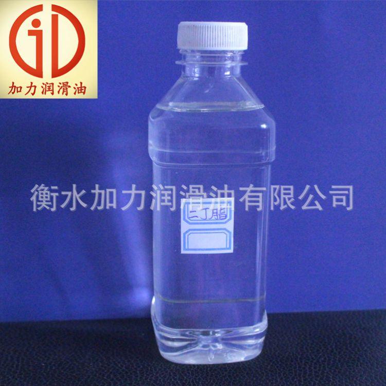二丁酯  齐鲁二丁酯  橡胶填充油邻苯二甲酸二丁酯