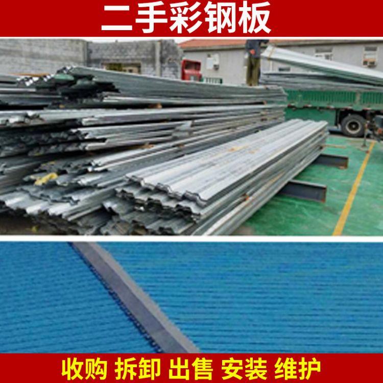 供应彩钢板 二手钢结构材料 轨道钢 轻钢结构厂房车间