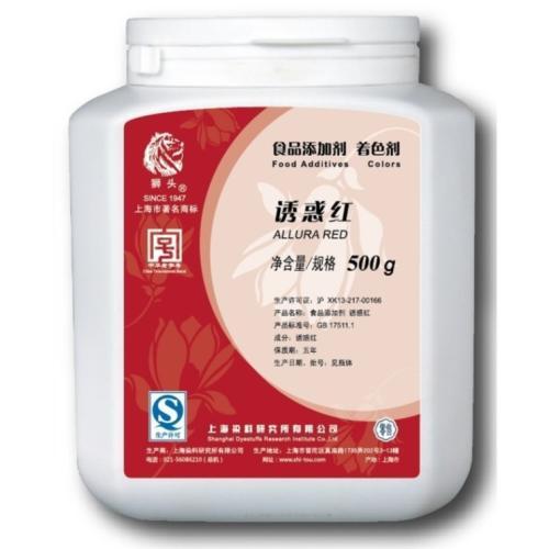 特约经销商正品上海狮头牌食用色素 诱惑红85 500g/瓶起售