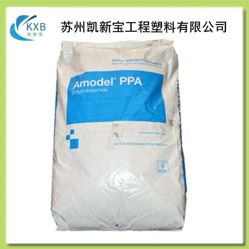 PPA美国苏威AS-4145 耐高温 玻纤增强45% 高耐热 高强度 加纤PPA