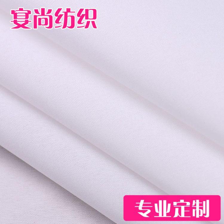 春亚纺190T 全涤平纹口袋布 包边布 婚纱可定制面料