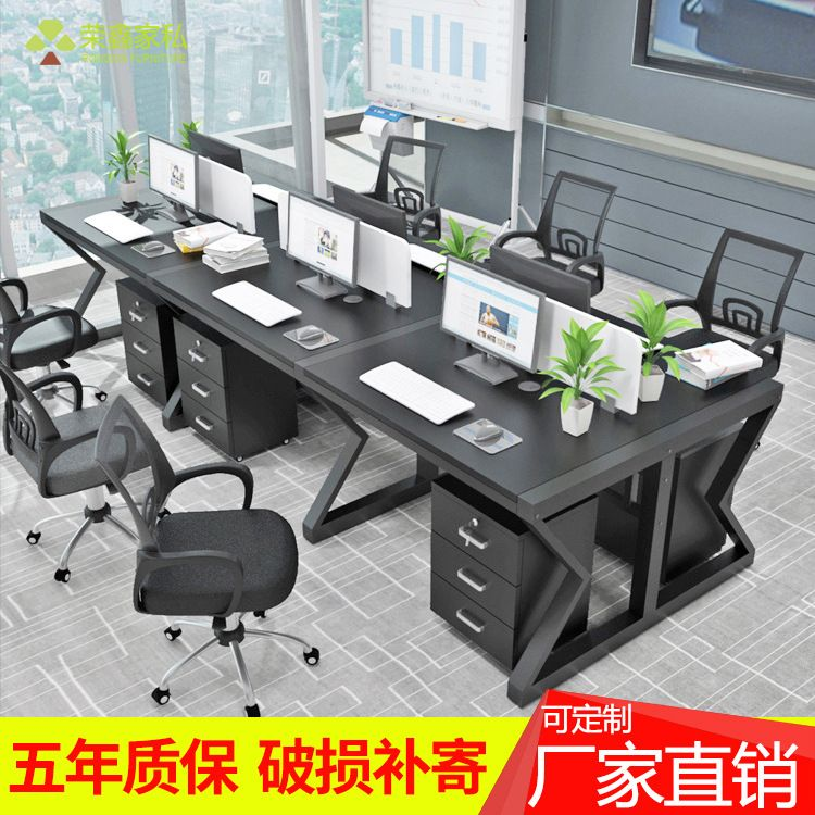 爆款特价 深圳办公家具定制屏风卡位办公桌2/4/6人卡位桌厂价直销