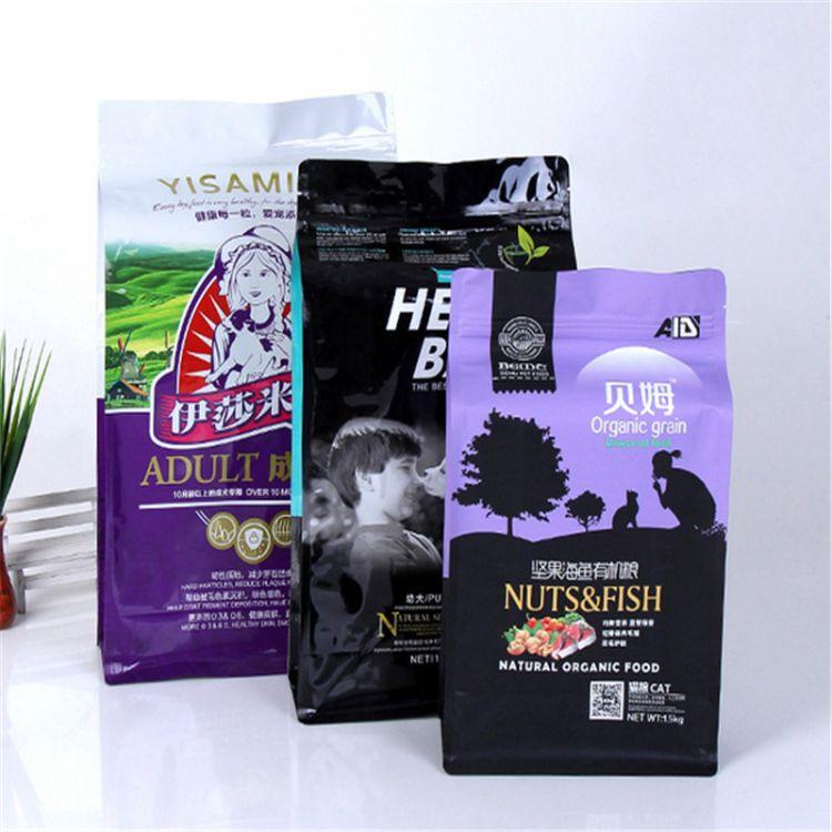 深圳工厂批发坚果零食包装塑料袋 食品包装袋子 八边封食品袋定制
