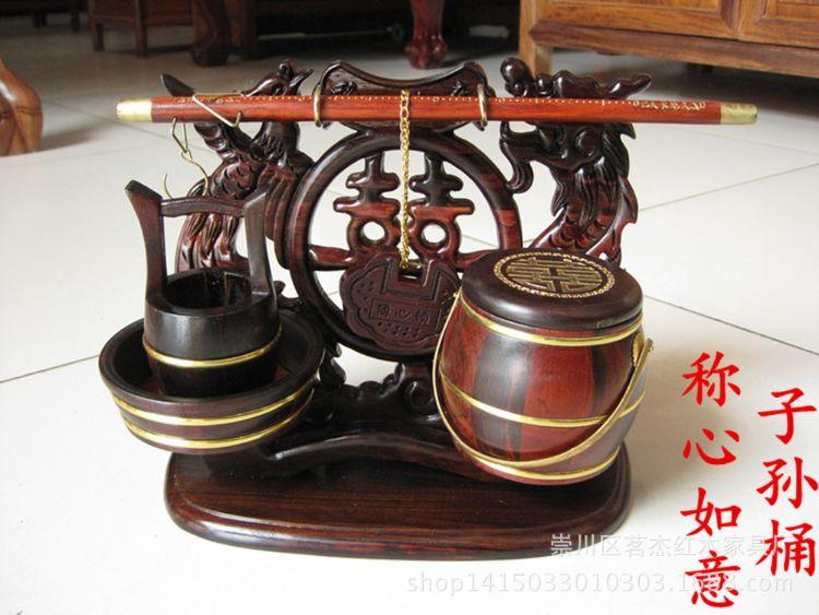 厂家直销 红酸枝称心如意子孙桶 龙凤呈祥 结婚用品 同心锁红木